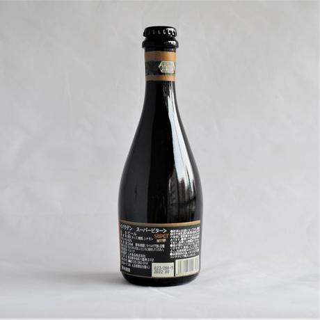 バラデン麦酒スーパービター 330ml 3本セット
