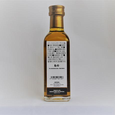 ジオフーズ白トリュフオイル 100ml