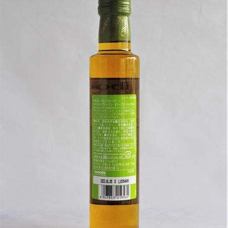 チボッタ フレーバーオイル レモン風味 250ml