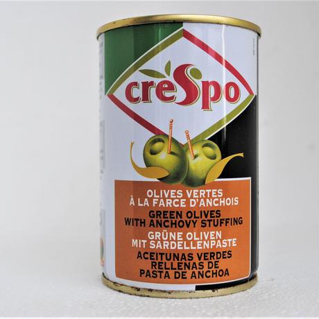 クレスポ スタッフドグリーンオリーブ アンチョビ120g