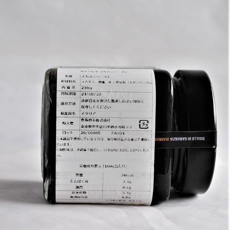 スメラルダ イタリア産イカスミペースト  230g