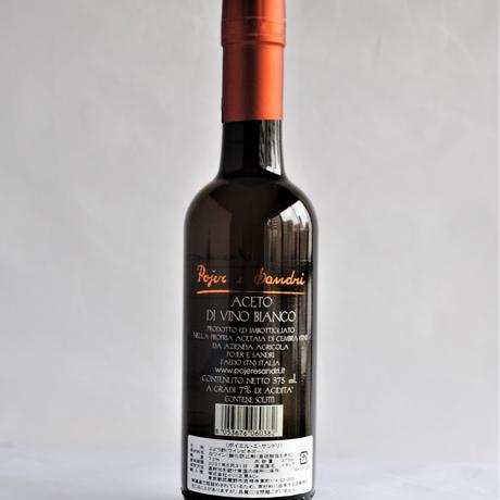 ポイエル・エ・サンドリ 白ワインヴィネガー 375ml