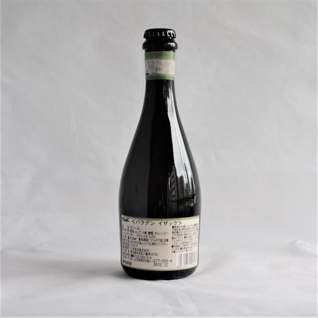 バラデン麦酒イザック 330ml 3本セット