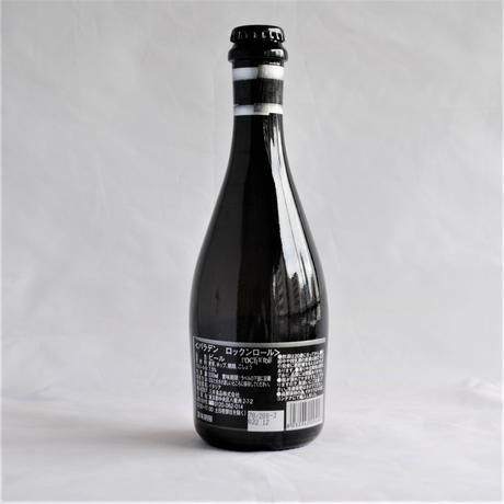 バラデン麦酒オープン・ロックンロール 330ml 3本セット