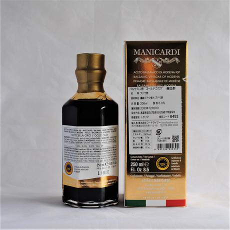 マニカルディ バルサミコ (ゴールドカスク) 250ml