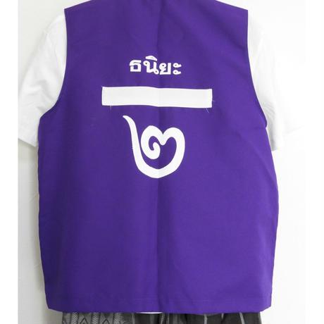 バイタクベスト タニヤ2番 紫