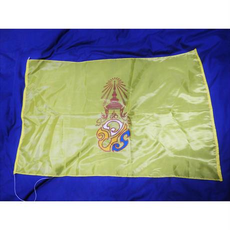 タイ国王室旗 ワチラロンコン国王