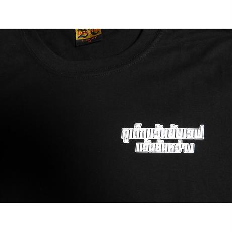 レアなタイカブTシャツ④