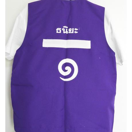 バイタクベスト タニヤ1番 紫