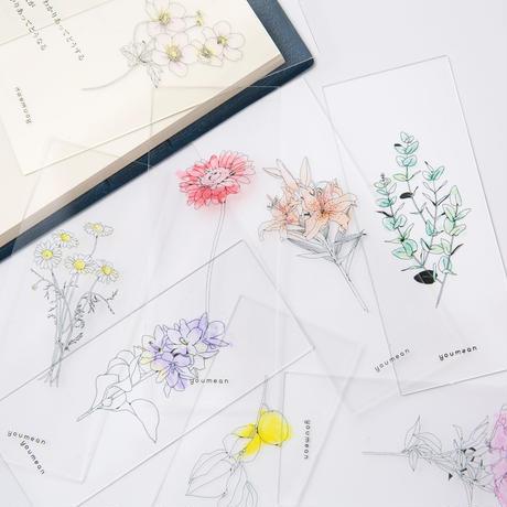 お花のしおり -ガーベラ-