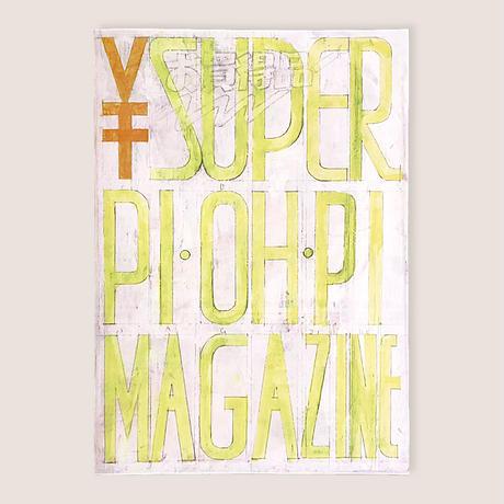 SUPER PI·OH·PI MAGAZINE / G文