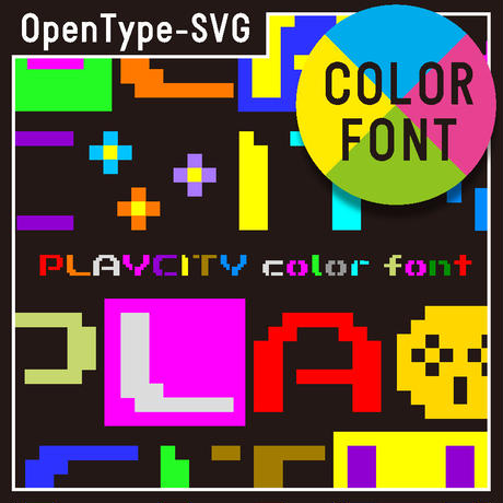 PLAYCITY color font(プレイシティ カラーフォント)