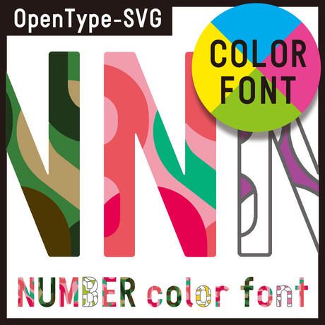 NUMBER color font(ナンバー カラーフォント)