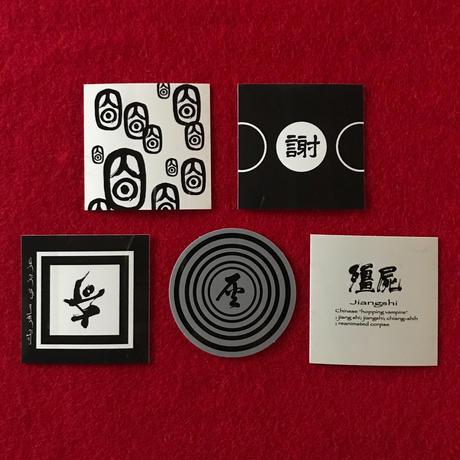 Sticker 10pieces SET