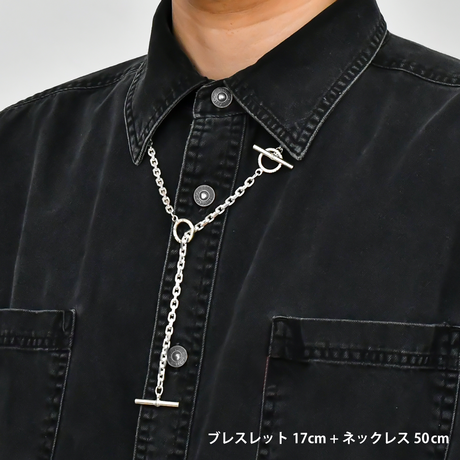 Anker Narrow Chain Necklace / 太