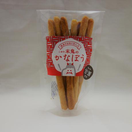 米粉クッキー3種(宝船)