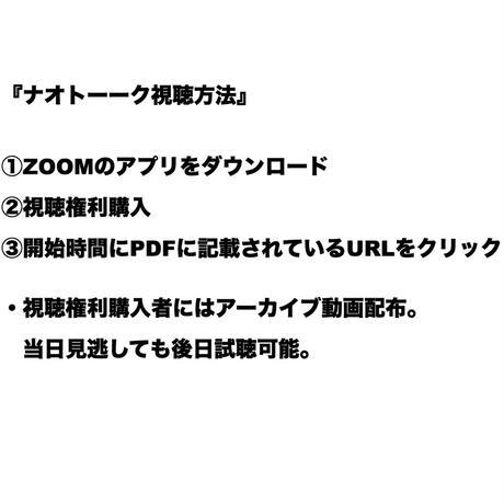 5f7e267193f61960c6527ec0