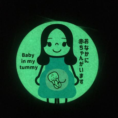 暗闇から妊婦さんを守るピカピカマタニティバッジ
