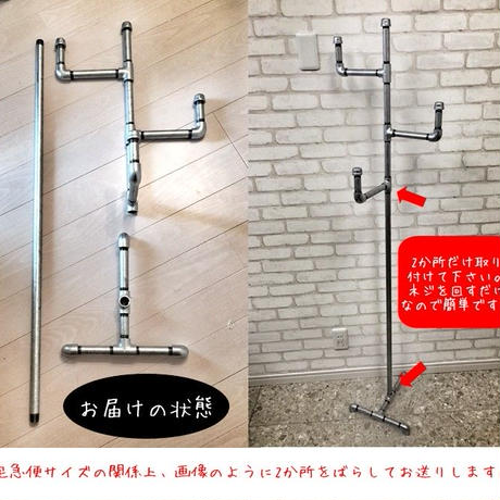 インダストリアルな配管ハンガーラック(A4ポスター付き)