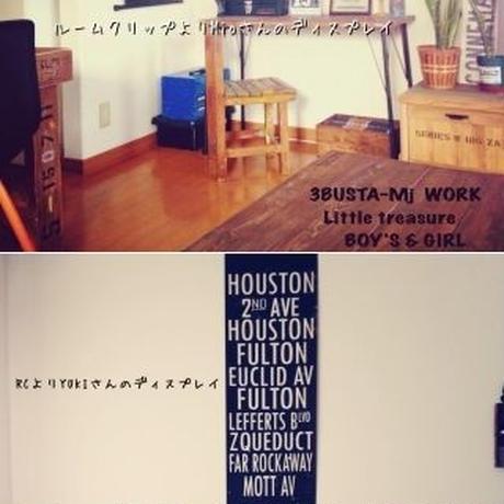 【追加】バスロールサイン
