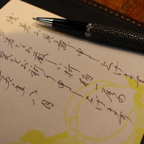 ブラック《ボールペン:デメテル》