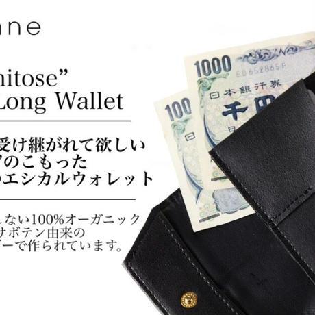 「サボテンレザー財布予約販売(長財布)」