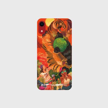 iPhone XR|YUBARI FANTA 2020 スマホケース