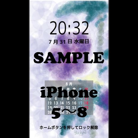 (iPhone 5〜8)デジタルカレンダー2019年8月