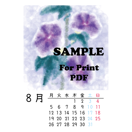 PDFカレンダー(プリント可能)2019年8月