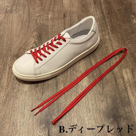 靴紐 無料サービス!