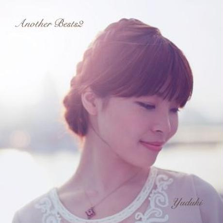 【CD】Another Bests2