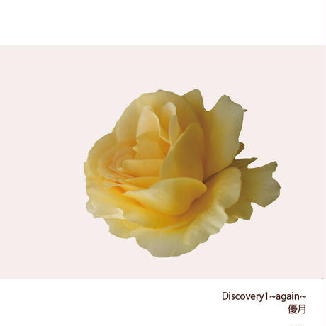 【CD】Discovery1