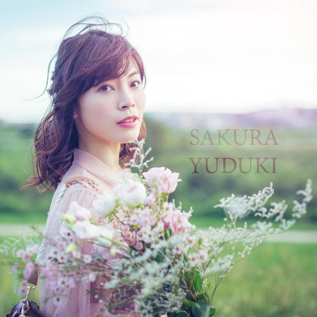 シングルCD「桜」