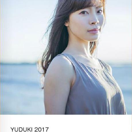 フォトブック2017