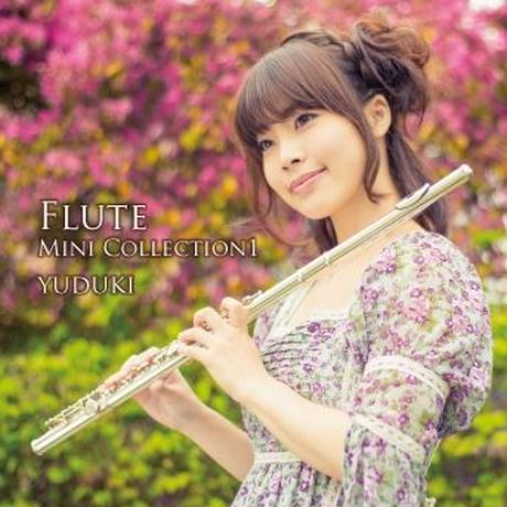 【CD】Flute Mini Collection1