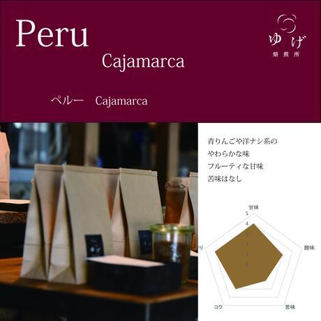 ペルー    Cajamarca 100g