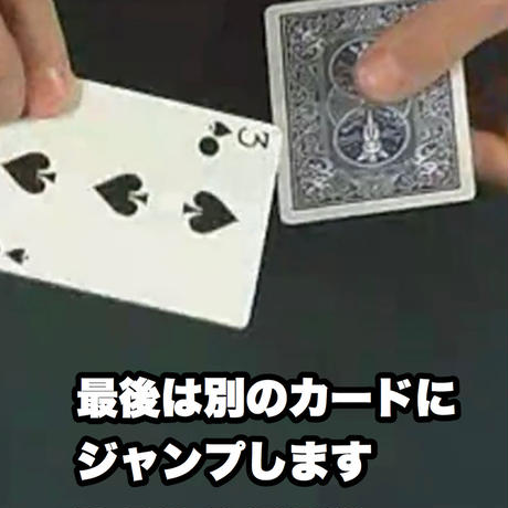 ホロウ【G0309】Hole Punch Card (Bicycle)