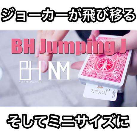 ジャンピングJ【M60385】BH Jumping J by BH & Nimble Mind