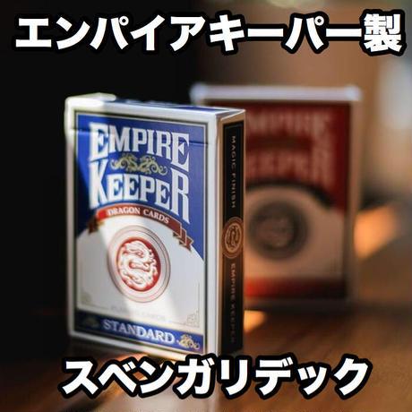 スベンガリデック(エンパイアキーパー製)【A0006】Empire keeper Svengali Deck