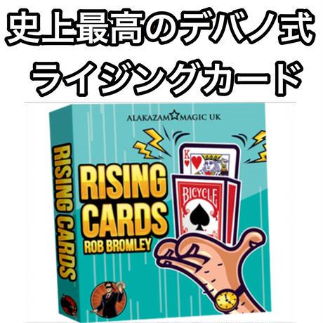 ロブ・ブロムリーのライジングカード(青)【M62533】Alakazam Magi  The Rising Cards Blue (DVD and Gimmicks)