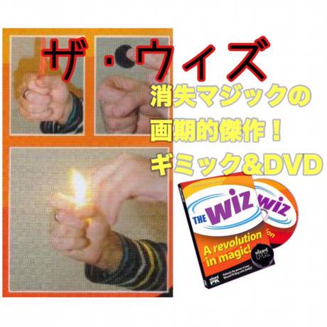 ザ・ウィズ【G0608】The Wiz