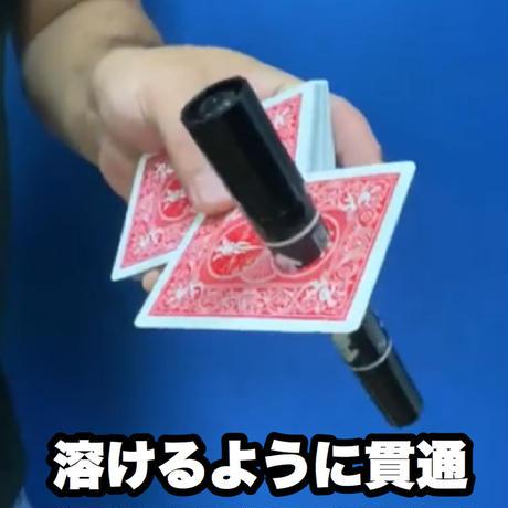 マッキーが貫通する「マッキースルーカード」【A1013】Mckee Through Card