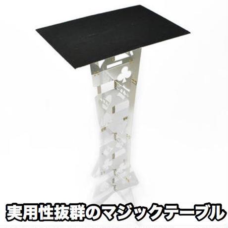 フォールディング・テーブル【G0224】  Folding Table Metal (Appearing Table)