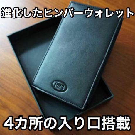 ワレット4n【D0029】wallet 4n