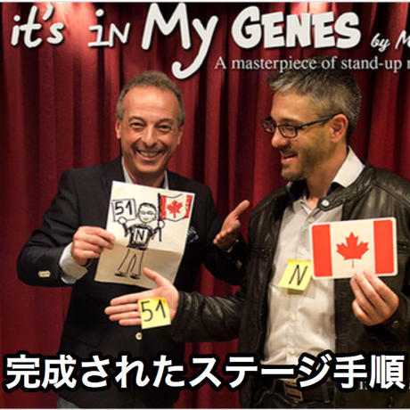ショーの時間持ちます!「イッツ・イン・マイジーンズ」【M63273】It's in My Genes (Gimmicks and Online Instructions) by Michel