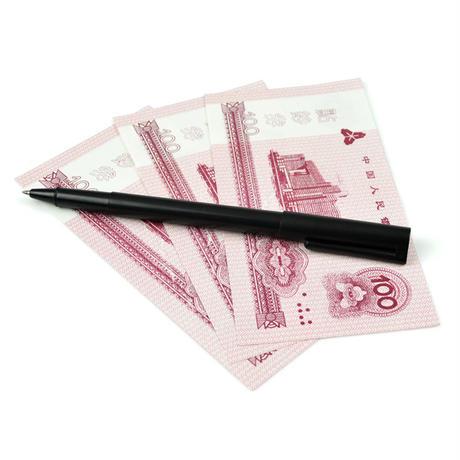 ペンがお札を貫通「ビルスルーペン」