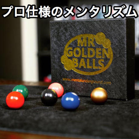 ミスターゴールデンボール2.0【M63127】Mr Golden Balls 2.0 (Gimmicks and Online Instructions)