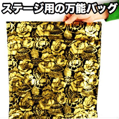 オールパーパス・マジックバッグ【G0143】All-purpose Magic Bag