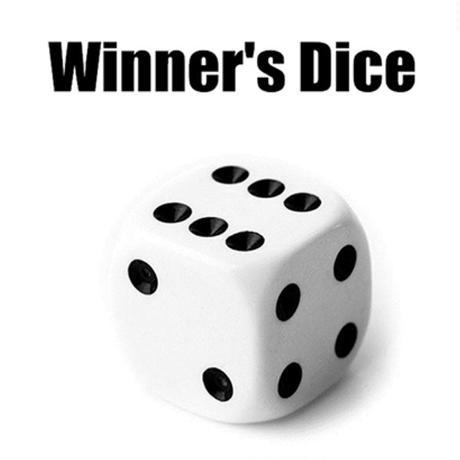 究極のフォーシングダイス「ウィナーズダイス」【M62962】Winner's Dice (Gimmicks and Online Instructions) by Secret Factory