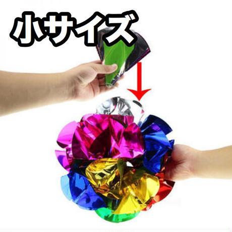 メタリックくす玉(小サイズ)【G0271】Spring Flowers Mylar (Mini)